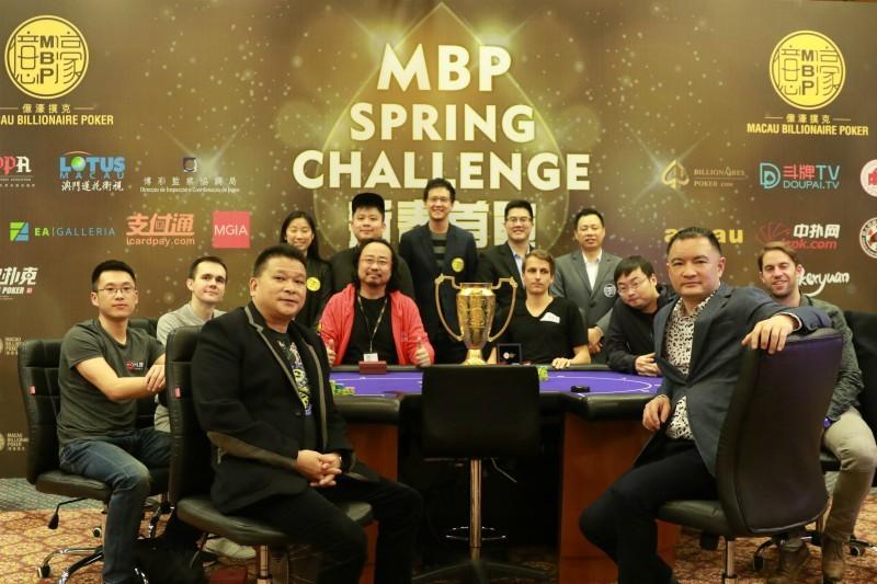 Macau Poker Tournament